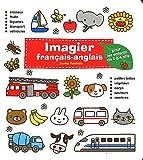 """Afficher """"Imagier francais-anglais"""""""