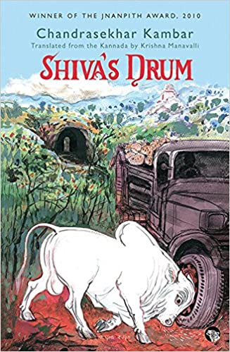 Buy Shiva's Drum Book Online at Low Prices in India