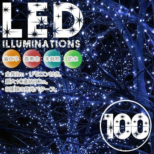 (Illuminated LED Light Color : Blue [ 8M ??] total length LED100 -lamp 8 pattern controller)