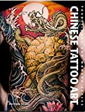 Chinese Tattoo Art: Traditional & Modern Styles