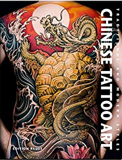 Chinese Tattoo Art: Traditional and Modern Styles