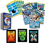30 Assorted Pokemon Card Pack Lot - All Water Type Pokemon! With Random Ultra Rare! Includes 3 Custom Golden Groundhog Token Counters!