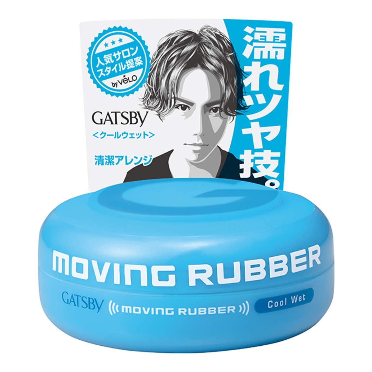 Gatsby 51900 Cool Wet Moving Rubber Hair Wax