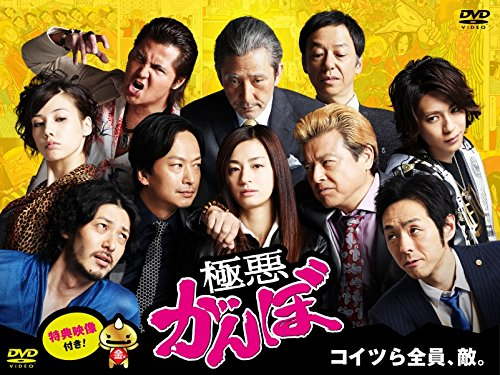 Japanese TV Series - Gokuaku Ganbo DVD Box (7DVDs) [Japan DVD] PCBC-61727