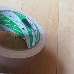 Amazon Co Jp ニチバン 布テープ 50mm 25m 5巻パック 5p 黄土 文房具 オフィス用品