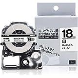 テプラ 18mm 白 キングジム テプラPROテープ テプラプロ テーカートリッジ SS18K 互換品,kingjim ラベルライター SR150 SR-GL1 SR970 SR670 SR750 SR950 SR250など兼用 tepra 黒文字,長さ8m…