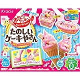 how to make popin cookin donuts