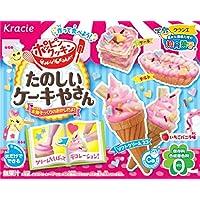 Kit para preparar dulces Popin' Cookin' Funny Cake