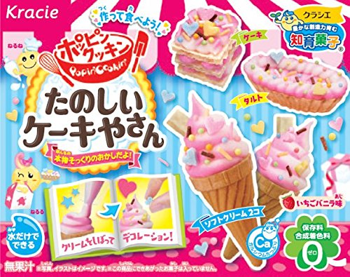 Popin' Cookin' Funny Cake House [Toy] (japan import)