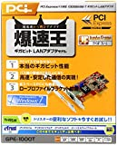 PLANEX(プラネックス) PLANEX GPE-1000T