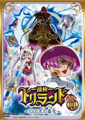 Animation - Tanken Driland 1000 Nen No Maho Vol.11 [Japan DVD] DSTD-8869