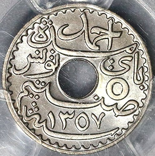 The 8 best tunisia coins