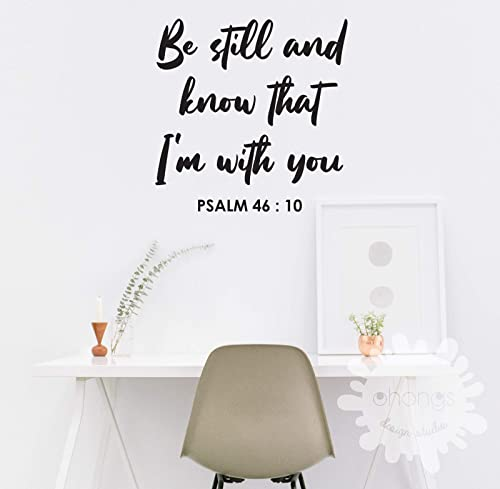 Bible Quotes Be Still Letter Wall Decal Psalm 46 Room Decor Custom Letters Decals Quotes Living Room Decor Removable Gift Handmade
