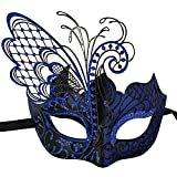 Xvevina Masquerade Mask for Women Shiny Glitter Venetian Pretty Party Evening Prom Mask (Butterfly Black&Blue)