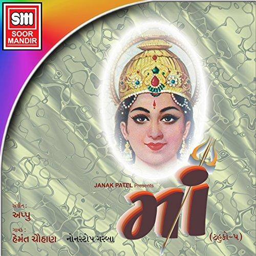 Ma Aara Te Surna Char Chauta
