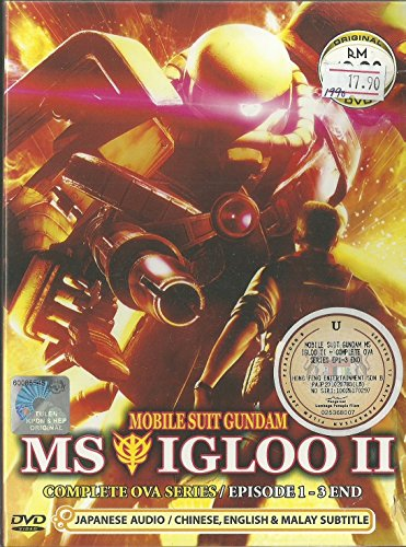 MOBILE SUIT GUNDAM MS IGLOO II - COMPLETE TV SERIES DVD BOX SET (1-3 EPISODES)