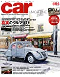 car MAGAZINE (カーマガジン) 2017年2月号 Vol.464