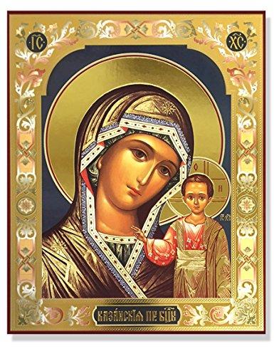 Kazan Icon - 1