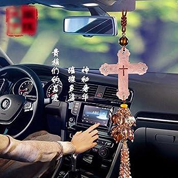 Amazoncom Kiwilife The Cross Of Christ Car Pendant Hanging
