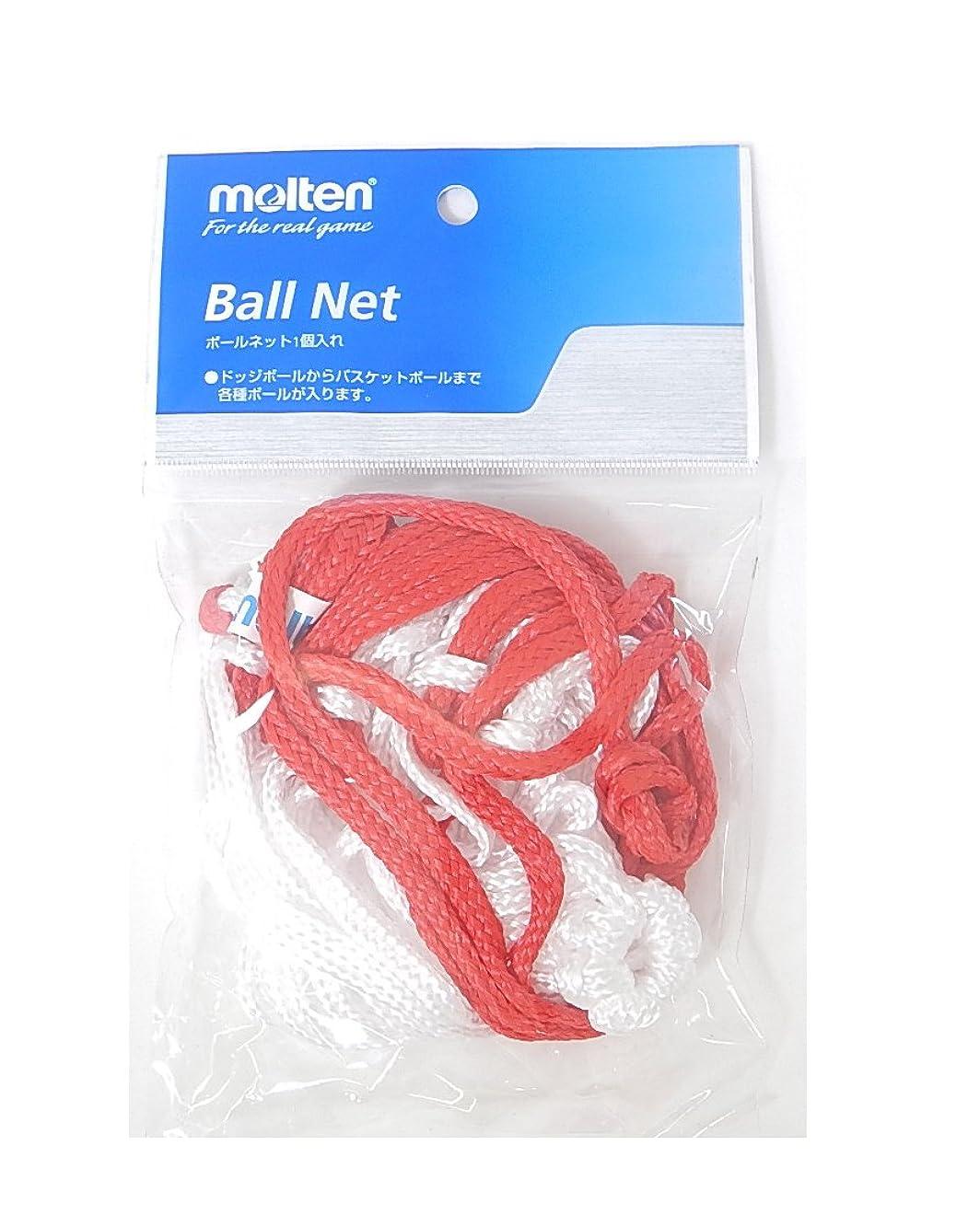 悲惨なカリング褐色フットボール X メノール フットサルボール [サイズ:PRO] [カラー:ブライトクリムゾン×ピュアプラチナ] #SC3039-673