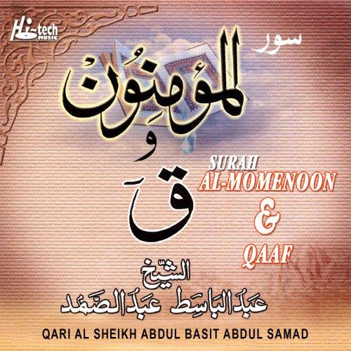 Qur'an recital by Qari Abdul Basit - Darul Tahqiq