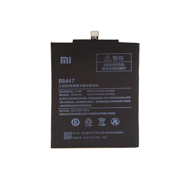 Sharp Plus Battery for Xiaomi Redmi 3/Pro/3S Prime (BM47)