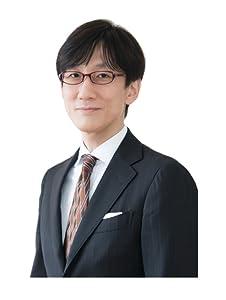岡本 文宏