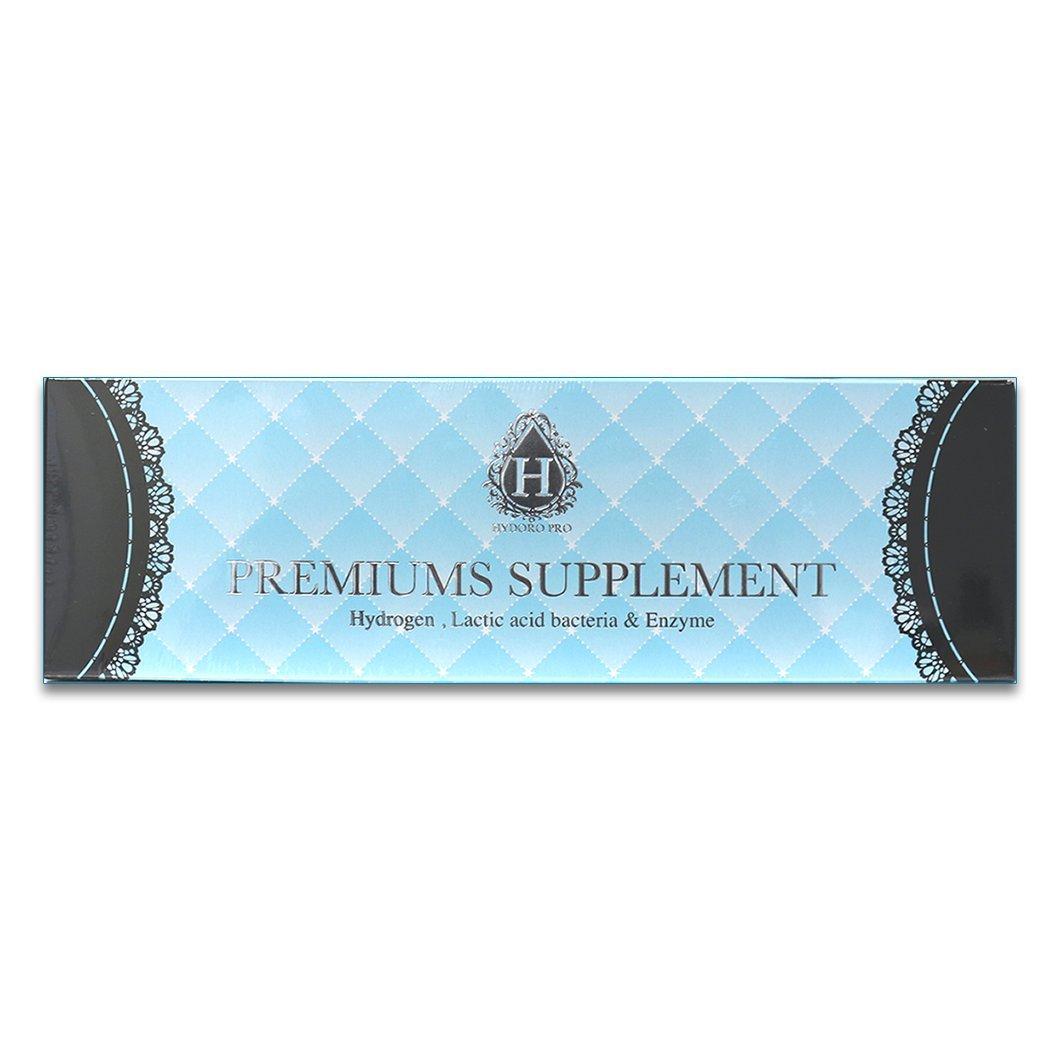 ハイドロプロ プレミアムサプリメント(水素、乳酸菌、備前酵素配合)1箱30包(1包3粒入り) B079M2P1Q9