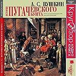 Istoriya Pugachevskogo bunta | A. S. Pushkin