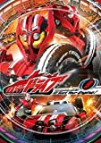 Sci-Fi Live Action - Kamen Rider Drive Vol.9 [Japan DVD] DSTD-8969