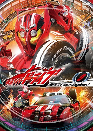 Sci-Fi Live Action - Kamen Rider Drive Vol.9 [Japan DVD] DSTD-8969