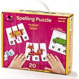 Star Right Self-Correcting Spelling Puzzle with Realistic Art to 3 Letter Words, Set of 20 (60 pieces) with 1 Puzzle Frame Included
