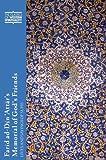 Best Attars - Farid ad-Din 'Attar's Memorial of God's Friends: Lives Review
