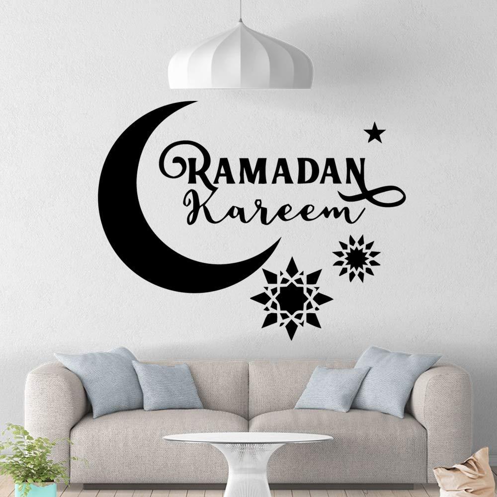 Mejor Venta bendición Ramadán Tatuajes de Pared decoración del ...