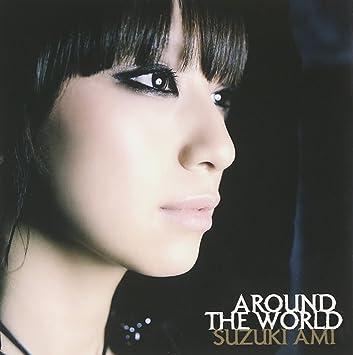 Amazon | AROUND THE WORLD | 鈴...