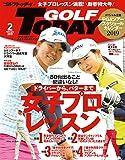 GOLF TODAY  ( ゴルフトゥデイ )  2019年 2月号 No.560