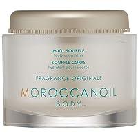 Moroccanoil Body Soufflé