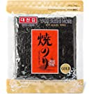 Amazon.com : Nori Fume Furikake Rice Seasoning - 1.7 oz