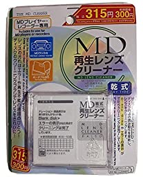 MiniDisc Blank Cleaner MD Cleaner Disc For MiniDisc Recorders & Players