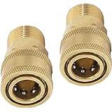 PETSOLA クイックリリース M22メス〜1/4オス カップリング 真鍮コネクタ 高圧洗浄機用 2個セット