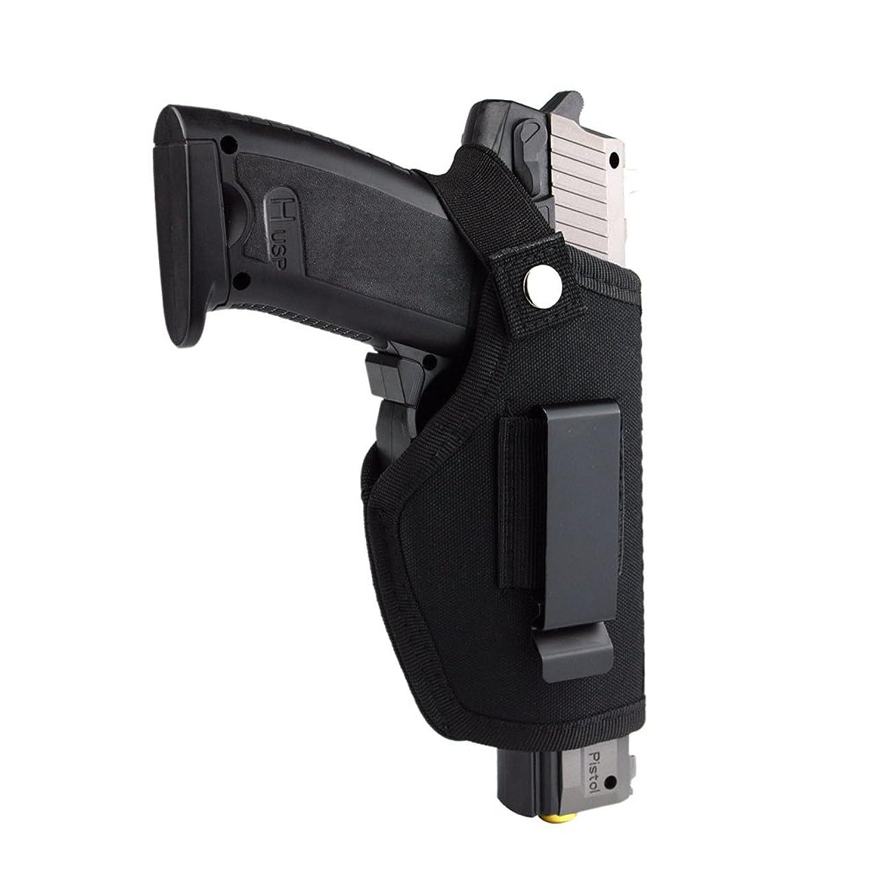 アルバニーキュービックジェムSRU Glock PDWハンドガードエクステンション