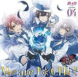 Re:Berserk Senketsu No Teio (CV: Hiro Shimono), Shi To Toki No Bannin (CV: Tetsuya Kakihara), Zainin No Dokeshi (CV: Yoshiyuki Shimozuma) - I-Chu Creation 04.Re:Berserk [Japan CD] VICL-37203
