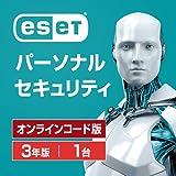 ESET パーソナル セキュリティ (最新版)   1台3年版   オンラインコード版   Win/Mac/Android対応