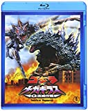 Sci-Fi Live Action - Godzilla Vs. Megaguirus: The G Annihilation Strategy (60Th Anniversary Edition) [Japan BD] TBR-24310D