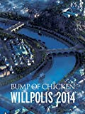 Bump Of Chicken - Live Blu-Ray Bump Of Chicken Willpolis 2014 [Japan BD] TFXQ-78118
