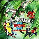 手塚治虫 作品集 ミクロイドS オリジナル・サウンドトラック