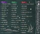Sayuri Ishikawa - Sayuri Ishikawa Best (3CDS) [Japan CD] PCCA-3704