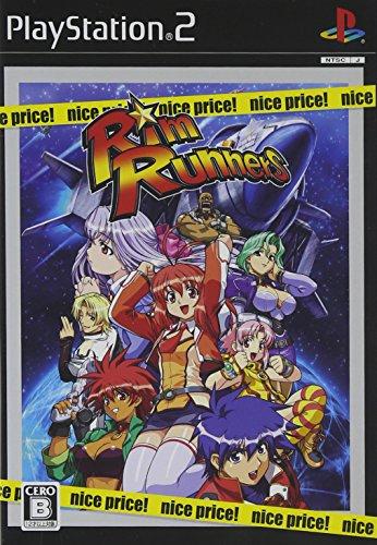 Rim Runners (nice price!) [Japan Import]