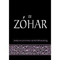 El Zohar: Anotaciones al Comentario de Rav Yehuda