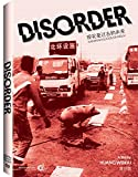 Disorder (English Subtitled)